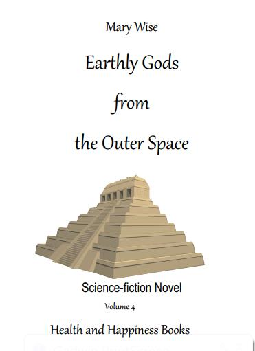 Image of the cover of Earthly Gods from the Outer Space